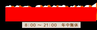 -湘南 銀座のフラダンス教室 ナー メア フラ オ ククナオカラー- 090-9967-1281