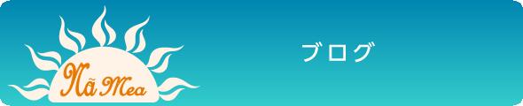 湘南教室ブログ